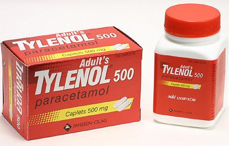 tylenol mg maximum dosage 500
